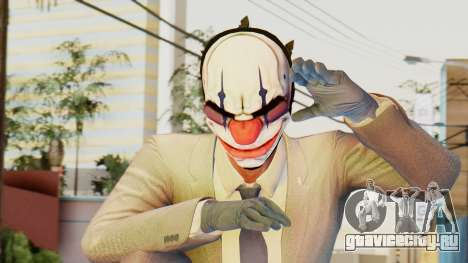 [PayDay2] Chains для GTA San Andreas