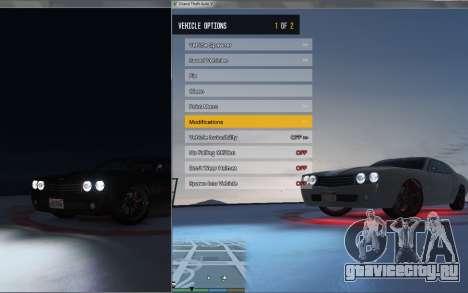 Native Trainer ENT для GTA 5 второй скриншот