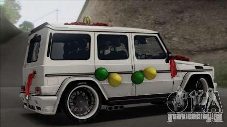 Mercedes Benz G65 Hamann Tuning Wedding Version для GTA San Andreas вид справа
