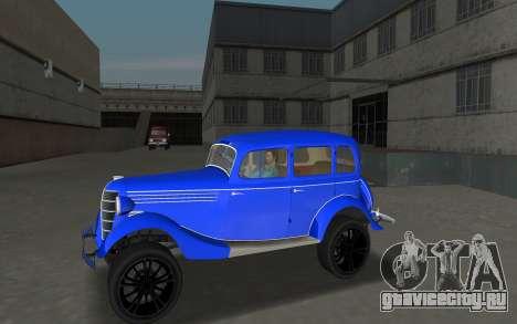 ГАЗ 11-73 Королевский синий для GTA Vice City