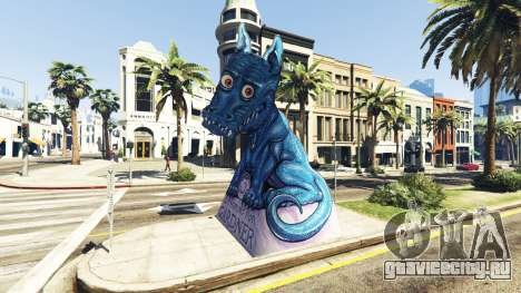 Статуя Dragon Ilusion для GTA 5