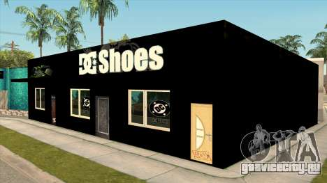New Store DC v2 для GTA San Andreas