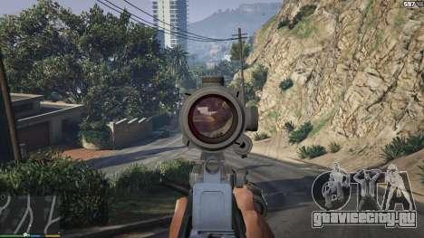 Карабин Bulldog для GTA 5 пятый скриншот