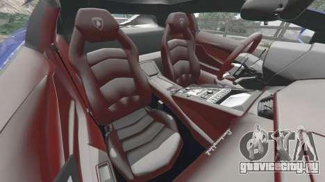 Lamborghini Aventador LP700-4 v1.2 для GTA 5 вид спереди справа