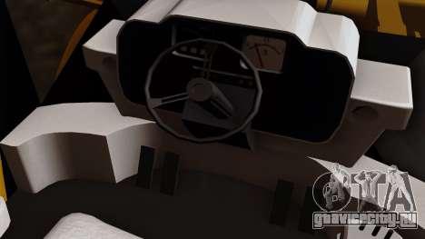GTA 5 HVY Dozer для GTA San Andreas вид сзади