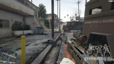 The Red House для GTA 5 седьмой скриншот
