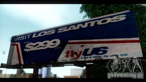 Больница и скейт-парк для GTA San Andreas