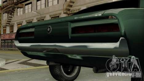 Patriot Vegas G20 для GTA San Andreas вид сзади