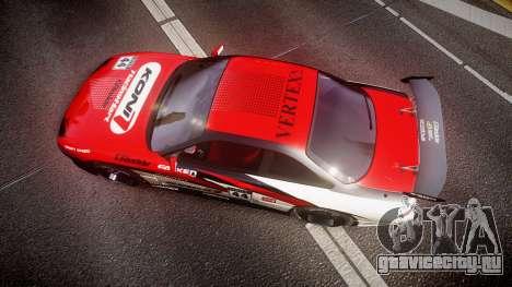 Nissan Silvia S14 Koni для GTA 4 вид справа