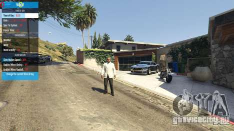 QF Mod Menu 0.3 для GTA 5 шестой скриншот