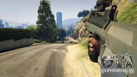 Battlefield 4 Famas для GTA 5 седьмой скриншот