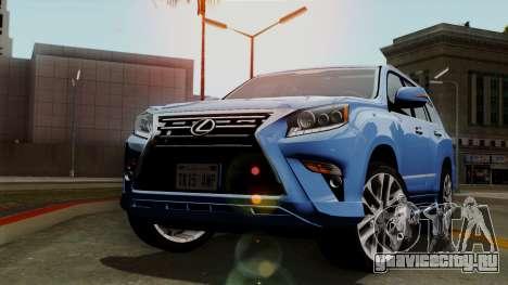 Lexus GX460 2014 v1 для GTA San Andreas вид сзади