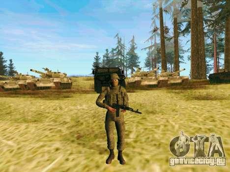 Пак бойцов Спецназа ГРУ для GTA San Andreas второй скриншот