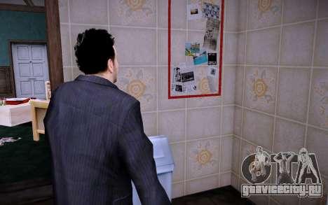 Joe Drunk для GTA San Andreas пятый скриншот