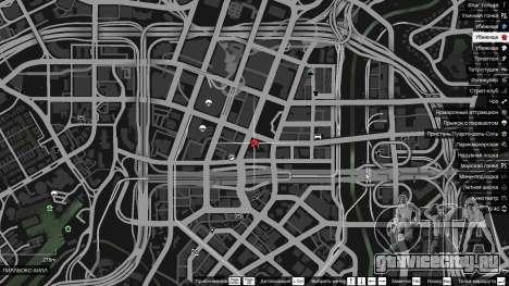 The Red House для GTA 5 второй скриншот