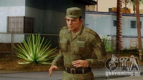 Рядовой современная армия РФ для GTA San Andreas