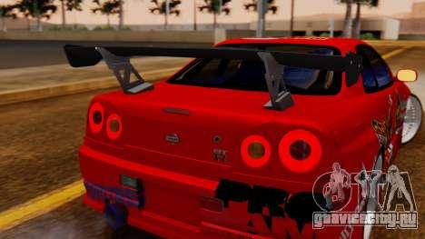 Nissan Skyline R34 Drift Monkey для GTA San Andreas вид сзади