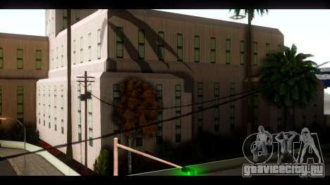 Больница и скейт-парк для GTA San Andreas четвёртый скриншот