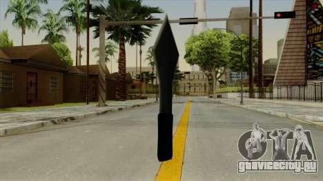 Метательный нож для GTA San Andreas