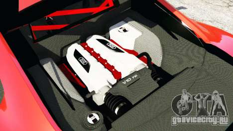 Audi R8 GT 2011 v0.5 [Beta] для GTA 5 вид сзади справа