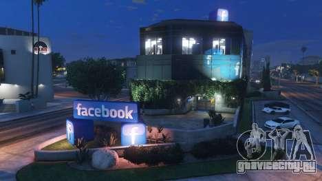 Здание социальной сети Фейсбук для GTA 5