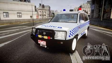 Toyota Land Cruiser 100 2005 Police [ELS] для GTA 4