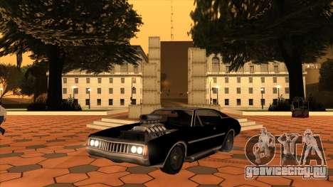 Muscle-Clover [BETA V.1] для GTA San Andreas