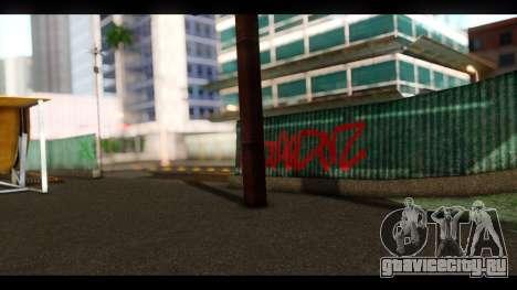 Больница и скейт-парк для GTA San Andreas одинадцатый скриншот