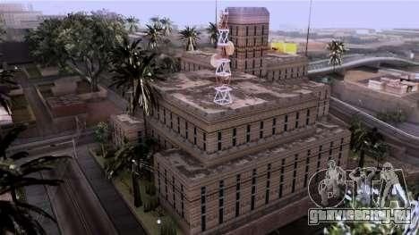 HQ LS Hospital Mipmap 16x для GTA San Andreas второй скриншот