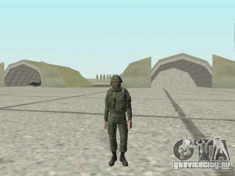 Пак бойцов Спецназа ГРУ для GTA San Andreas одинадцатый скриншот