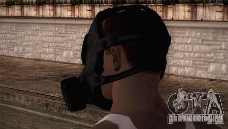 Mascara de Gas для GTA San Andreas второй скриншот