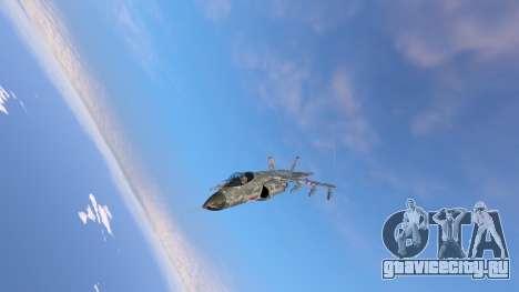 Американская военная раскраска для Hydra для GTA 5