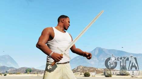 Меч Экскалибур для GTA 5