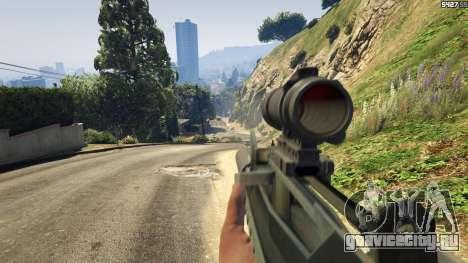 Battlefield 4 Famas для GTA 5 пятый скриншот