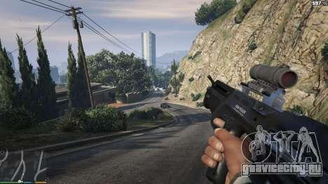 Карабин Bulldog для GTA 5 шестой скриншот