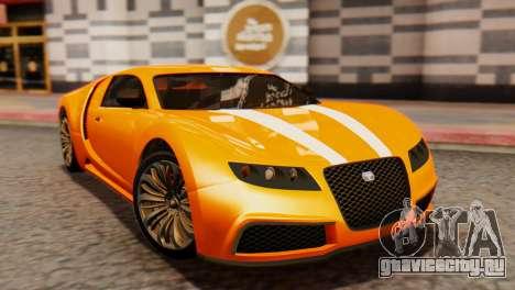 GTA 5 Adder Secondary Color для GTA San Andreas