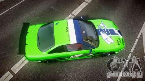Nissan Silvia S14 JE Pistons для GTA 4 вид справа
