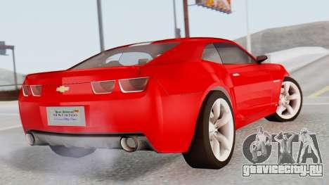 NFS Carbon Chevrolet Camaro для GTA San Andreas вид слева