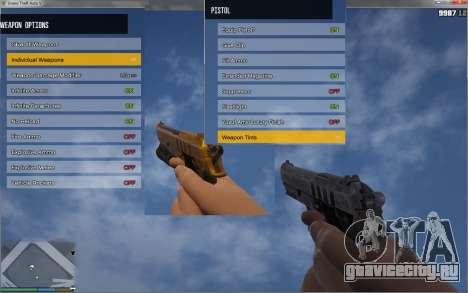 Native Trainer ENT для GTA 5 третий скриншот