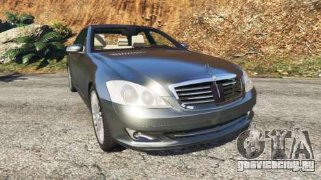 Mercedes-Benz S500 W221 v0.2 [Alpha] для GTA 5