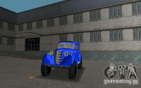ГАЗ 11-73 Королевский синий для GTA Vice City вид сзади слева
