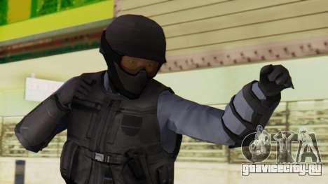[GTA 5] SWAT для GTA San Andreas