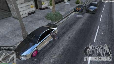 Story Mode Heists [.NET] 0.1.4 для GTA 5 третий скриншот