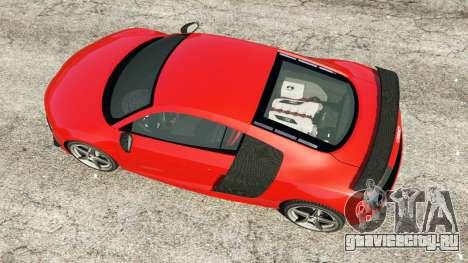 Audi R8 GT 2011 v0.5 [Beta] для GTA 5 вид сзади