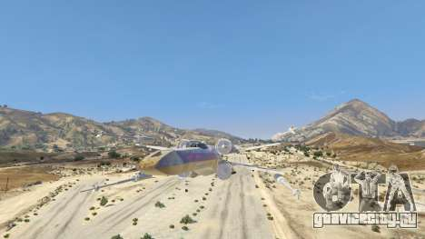 Xwing-Hydra Hybrid для GTA 5 пятый скриншот