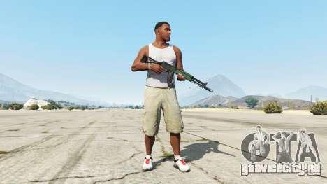 АЕК-971 для GTA 5 второй скриншот