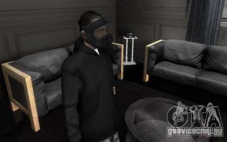 GTA5 Gasmask для GTA San Andreas второй скриншот