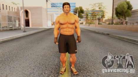 [GTA5] Bodybuilder для GTA San Andreas второй скриншот