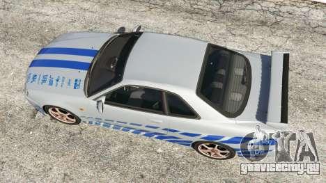 Nissan Skyline R34 GT-R 2002 Fast and Furious для GTA 5 вид сзади