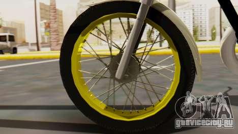 Suzuki AX 100 Stunt для GTA San Andreas вид сзади слева